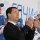 Президент РФ посетил горные олимпийские объекты