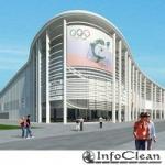Тендер на уборку Олимпийского Медиацентра